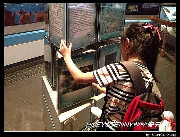 20140601_04 澎湖海洋水族館 89