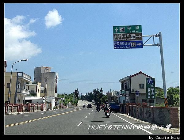 20140601_04 澎湖海洋水族館 80