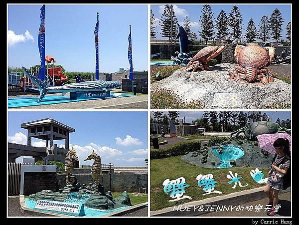 20140601_04 澎湖海洋水族館 84