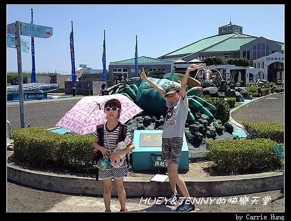20140601_04 澎湖海洋水族館 83