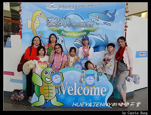 20140601_04 澎湖海洋水族館 07