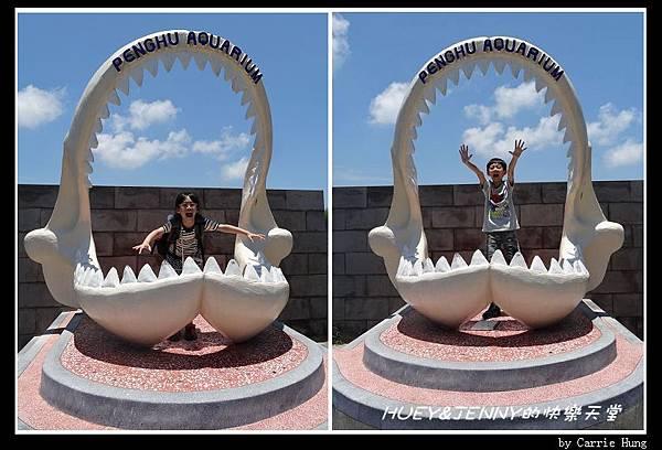 20140601_04 澎湖海洋水族館 96