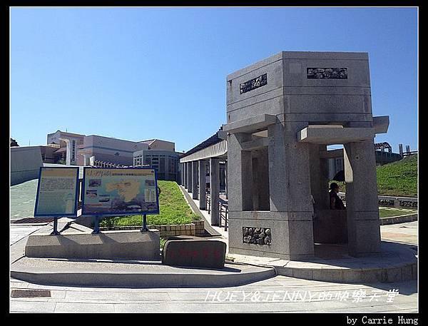 20140601_08 小門地質館與鯨魚洞 022