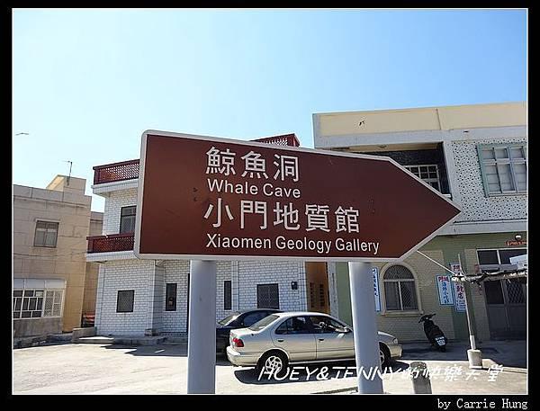 20140601_08 小門地質館與鯨魚洞 002