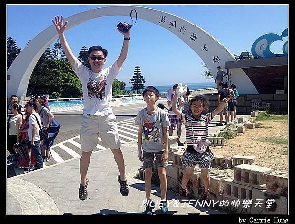 20140601_07 澎湖跨海大橋 10
