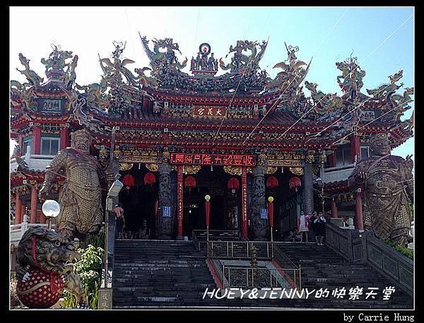 20140601_09 竹灣螃蟹博物館與大義宮海龜 16