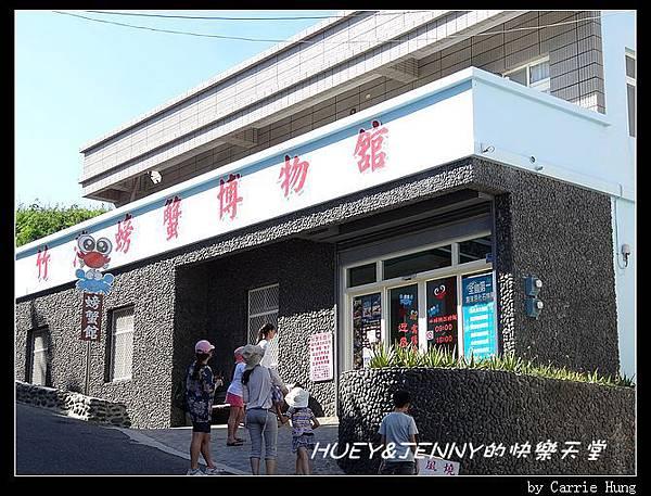 20140601_09 竹灣螃蟹博物館與大義宮海龜 02