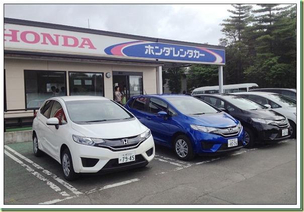 20140720_005-Honda-518s_thumb