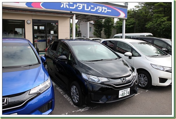 20140720_005-Honda-011s_thumb