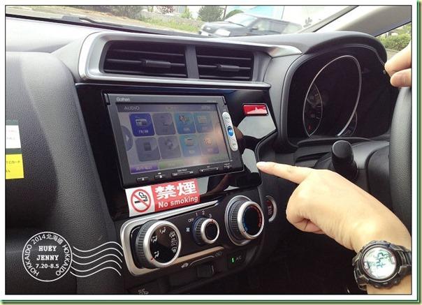 20140720_005-Honda-520s_thumb