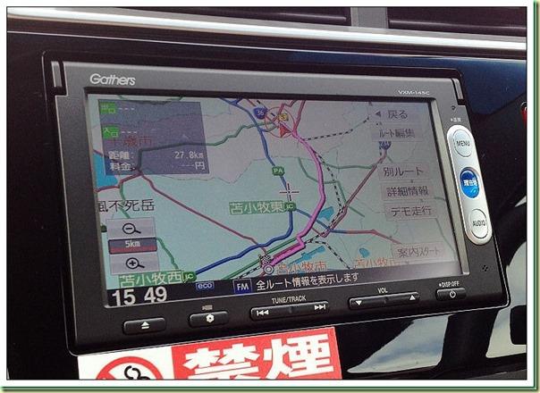 20140720_005-Honda-522s_thumb