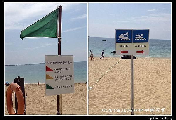 20140602_03 隘門沙灘與林投公園 42