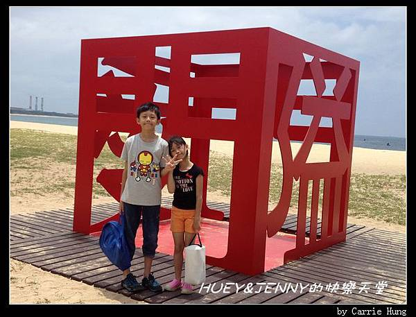 20140602_03 隘門沙灘與林投公園 58