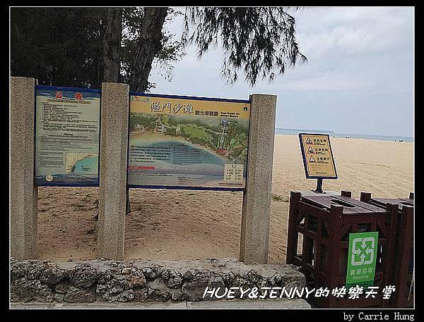 20140602_03 隘門沙灘與林投公園 54