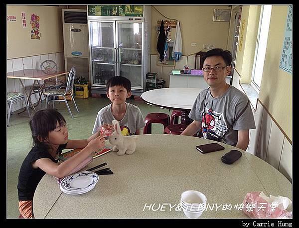20140602_04 尖山電廠好滋味小吃部 04