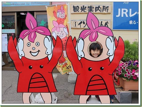 20140722_004 長萬部車站與螃蟹火車便當 005s_thumb[1]