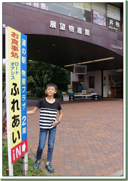 20140722_005 道之站 YOU.遊.森 002s_thumb[4]