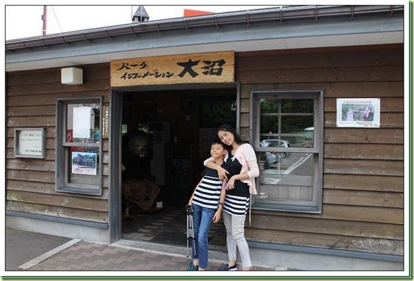 20140722_006 大沼國定公園 002s_thumb[1]