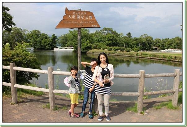 20140722_006 大沼國定公園 013s_thumb[1]