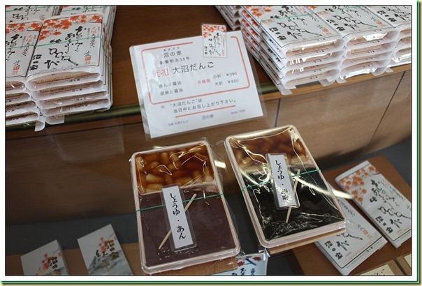 20140722_006 大沼國定公園 030s_thumb[1]