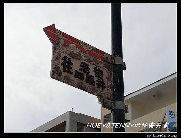 20140602_09 馬公市區_4眼井 01