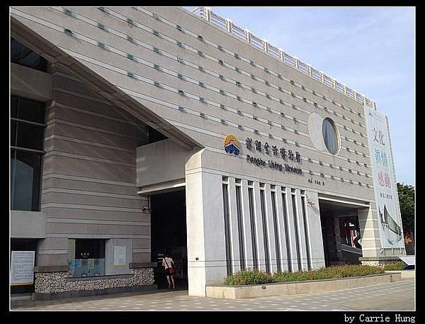 20140602_09 馬公市區_1澎湖生活博物館 01