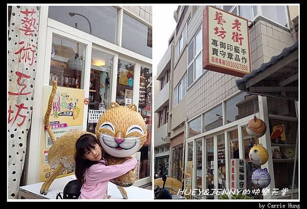 20140602_10 馬公市區_老街_天后宮_吃吃喝喝 11