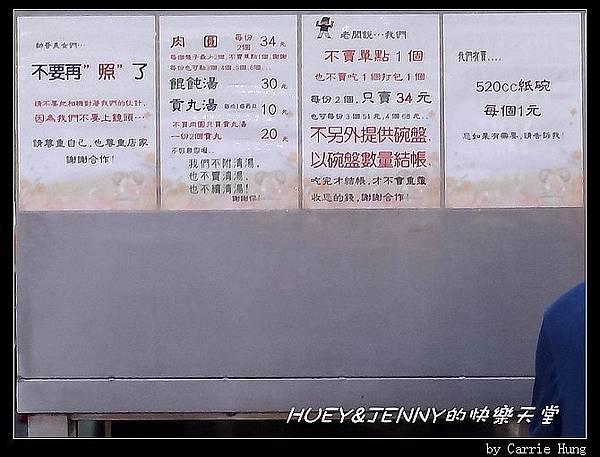 20140602_10 馬公市區_老街_天后宮_吃吃喝喝 09