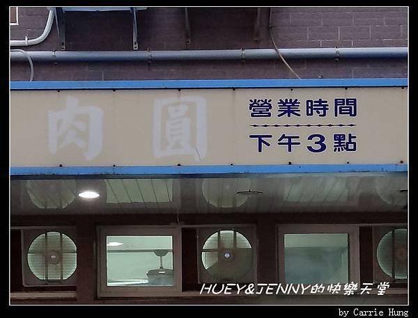 20140602_10 馬公市區_老街_天后宮_吃吃喝喝 08