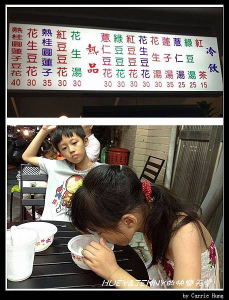 20140602_10 馬公市區_老街_天后宮_吃吃喝喝 15