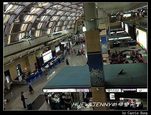 20140603_3 馬公機場回台中囉 01