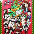 Q漫121224 -神話-聖誕快樂