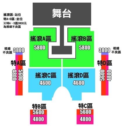 1307-06 神話台北con-座位表01