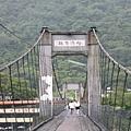 過了老街,再走一段路就是吊橋啦~