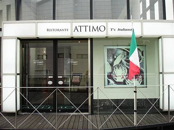 店門口...義大利餐廳吧