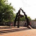 大學路的馬羅尼埃公園