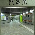 地鐵就很有皇宮的氣勢
