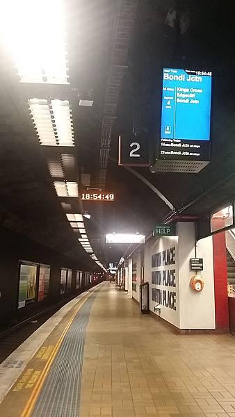 火車站月台