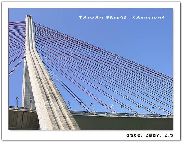 美麗的斜張橋3