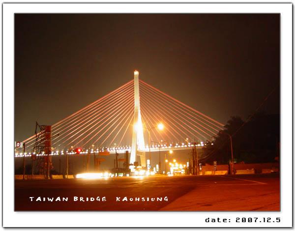 美麗的斜張橋5
