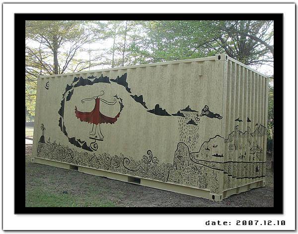 貨櫃10.jpg