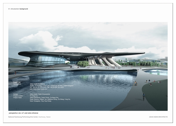 第二名 ZAHA HADID ARCHITECTS ---1