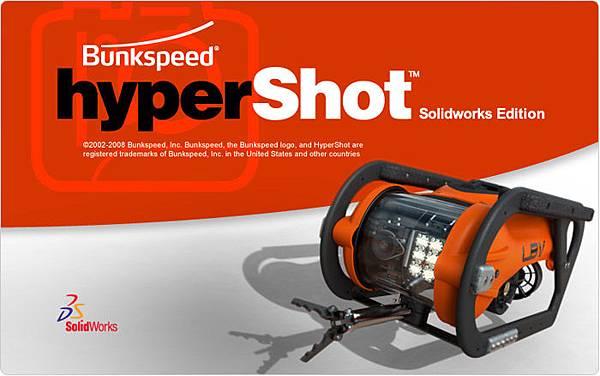 hypershot-solidworks.jpg