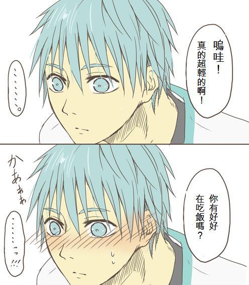 4話の 03(中譯)