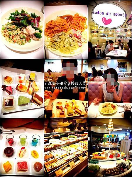 2013-09-06-13-31-36_deco.jpg