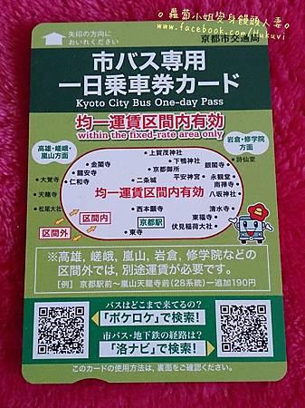 2014-02-12-13-21-01_deco.jpg