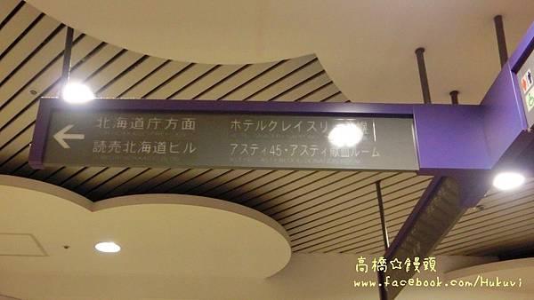 2015-01-28-22-05-51_deco.jpg