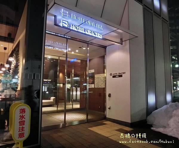 2015-01-28-22-07-34_deco.jpg