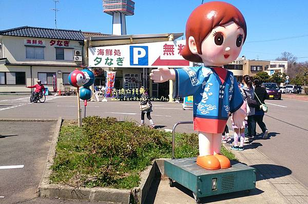 2015-04-09-12-56-15_deco.jpg