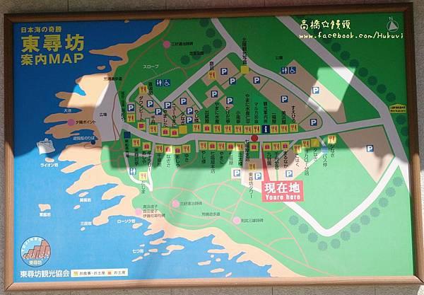 2015-04-09-13-12-55_deco.jpg